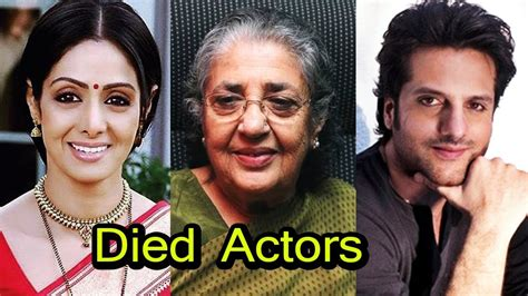 All Bollywood Actress Death List : The reason behind her