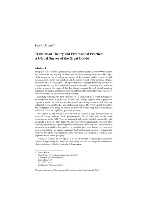 (PDF) Translation Theory and Professional Practice: A