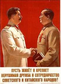 Relationship between the Soviets and China - Ch 38: The